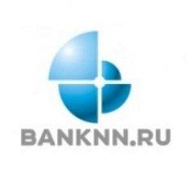 Виды вкладов металлинвест банк нижний новгород
