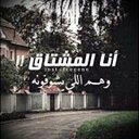 ل7 خلخل (@11yhshe) Twitter