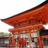 日本全国スタンプラリー