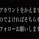T&D@ショロガチ勢6号 (@0518Stkh) Twitter