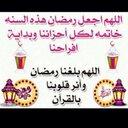 مبارك الجحدلي (@0543431898) Twitter