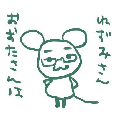 Kazuho OHTA