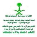 حمــــدان السمـــــي (@22Xxcc) Twitter