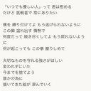 A (@03120114) Twitter
