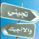 ساكن الفؤاد (@0569619161) Twitter