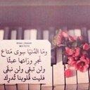 huda ..هدى (@11Hdhd11) Twitter