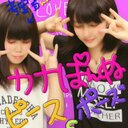 ひっちゃん♡ (@0115_hito) Twitter