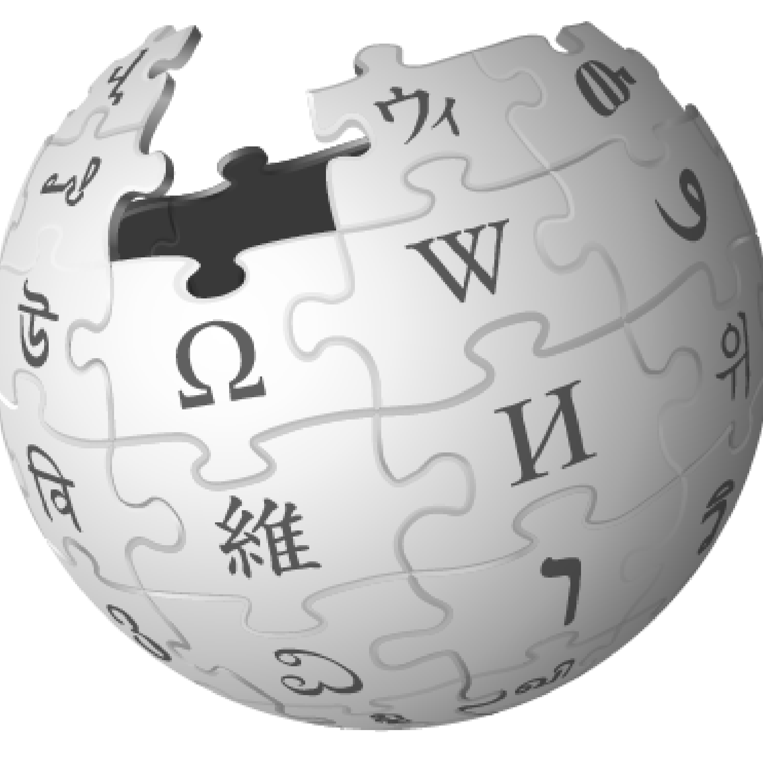 Berlinedu Wiki Edits On Twitter Aston Martin Dbs Wikipedia Article Edited Anonymously By Fu Berlin Http T Co R3hmbypcpn