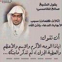 راعي البلها  (@0547089079) Twitter