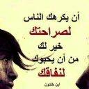 mahmod1988 mahmod (@063356cbdc094f8) Twitter