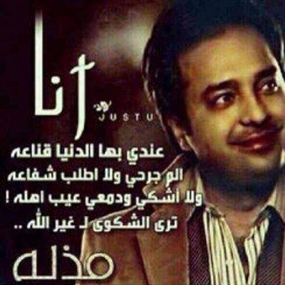 @maheer50371