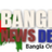 Bangla News Desk 24