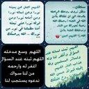 #لاجلك سلطان. (@059a6b933f3845a) Twitter