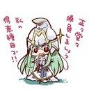 Seiya@ハク勢(*´∀`)♪ (@08057491659s2) Twitter
