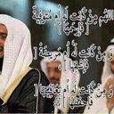 فهد العنزي (@0563406776) Twitter
