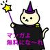 @manga_free