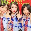 渋谷沙季 (@05091218) Twitter