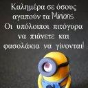 Michaella Alexandrou (@Alexmichaella1) Twitter