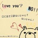 Nuki Hitoko (@0112Sunlight) Twitter
