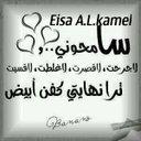 أحمد الطارقي (@0550078492a) Twitter