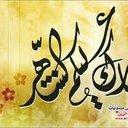 رمضان جنتنا (@0554991758) Twitter