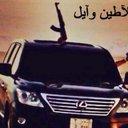أحمد الصقيري  ARSOU (@053503640883) Twitter