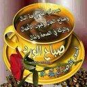 أبو محمد (@1960Aany) Twitter
