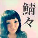 鯖 (@022sekaowa) Twitter