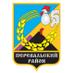 Бойцы сил АТО подняли флаг на окраине Горловки - Цензор.НЕТ 1951