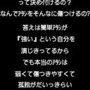 南 遊歌 (@08080728) Twitter