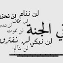 عادل الحربي (@00n12) Twitter