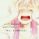 ぽん (@11mg8) Twitter