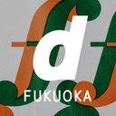 @d_d_FUKUOKA