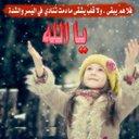 حسين محمد دراج (@1964Gnome) Twitter