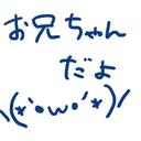 真太郎 (@02Sintaro) Twitter