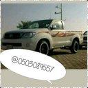 خالد سعود (@0503089557) Twitter
