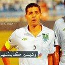 سعد (@05098Saad) Twitter