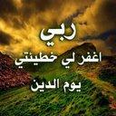 محب فيصل الفياض (@064e3a591aab4f5) Twitter