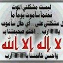 بن ثعلي (@053490513) Twitter