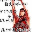 Ryoga (@0229Basketball) Twitter
