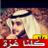 yousif_m_86