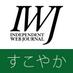 @IWJ_sukoyaka