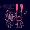 YMK (@0316Yumika) Twitter