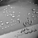abd_ulaziz_51 (@0559291433) Twitter