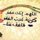 منصور الهذلي (@0532367346) Twitter