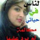 Aisha (@057777777777yyy) Twitter