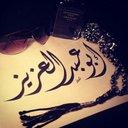 saeed (@1375saed) Twitter