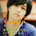 sasakisan♡ (@22Nskd) Twitter