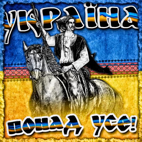 """""""Возвращайтесь живыми"""", - трогательный социальный ролик в поддержку украинской армии - Цензор.НЕТ 7899"""