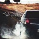 ودَي ﺑـﺸوﻓڳ # (@5c7f1b29317348e) Twitter